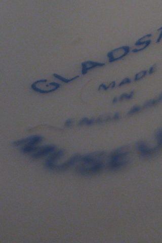 GladstoneMuseum (2)